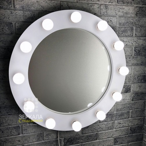 Круглое гримерное зеркало с подсветкой 60 см