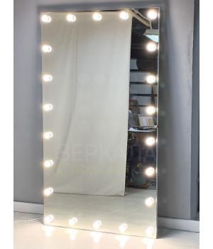 Гримерное зеркало без рамы 180x100 с подсветкой светодиодными лампочками